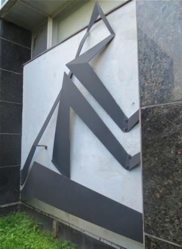 murale,arvida,jordi bonet,karol proulx,la place de l'homme dans la cité,élévation vers une conscience universelle,carré davis