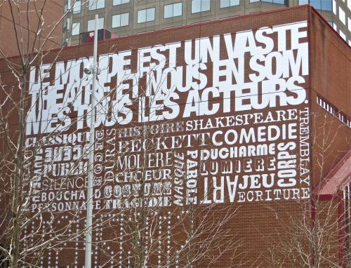 TNM, Shakespeare, Montréal, illusion, Simulacron 3, Daniel F.Galouye,